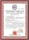華新電(dian)纜榮譽證書